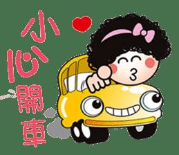 mama Q is super happy sticker #7938651