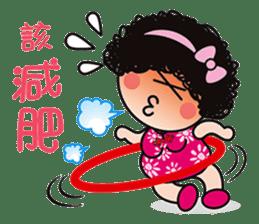 mama Q is super happy sticker #7938653