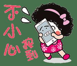 mama Q is super happy sticker #7938655