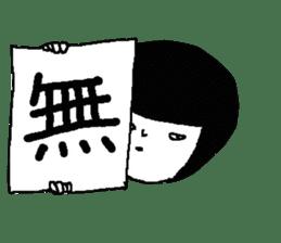 Sachiko. sticker #7940205