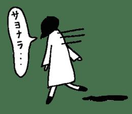Sachiko. sticker #7940218