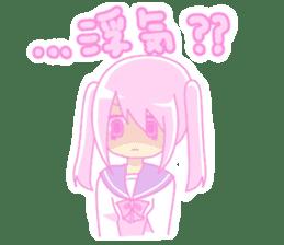 She who is a worry symptom sticker #7942746