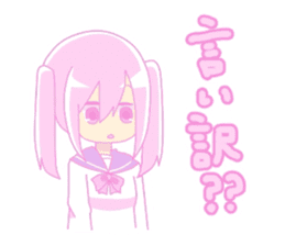 She who is a worry symptom sticker #7942763