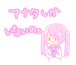 She who is a worry symptom sticker #7942770