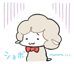 Sheep of the knock with friends. sticker #7944494