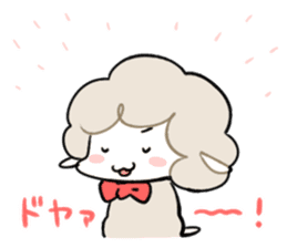 Sheep of the knock with friends. sticker #7944495
