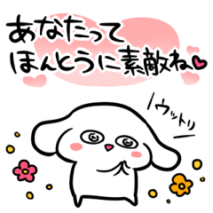 Tateyomi