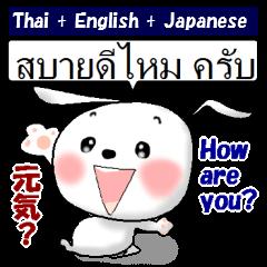 Thai + English + Japanese.  cute rabbit