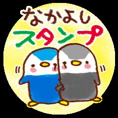 Good friend soft Sticker