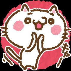 Cat to cheer