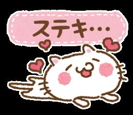 Cat to cheer sticker #7966349