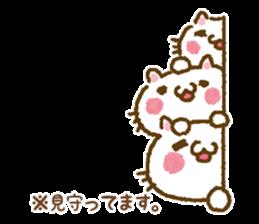 Cat to cheer sticker #7966355