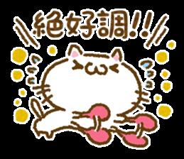 Cat to cheer sticker #7966356