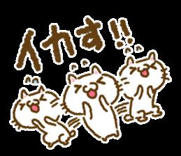Cat to cheer sticker #7966361