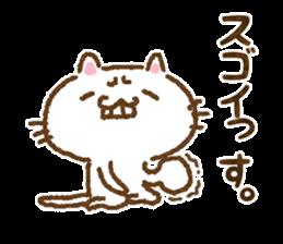 Cat to cheer sticker #7966364