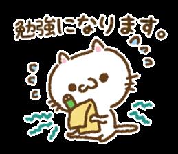 Cat to cheer sticker #7966367
