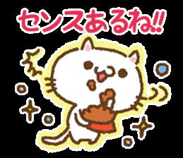 Cat to cheer sticker #7966368