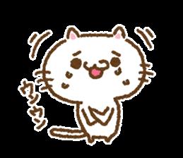 Cat to cheer sticker #7966369