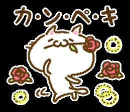 Cat to cheer sticker #7966370