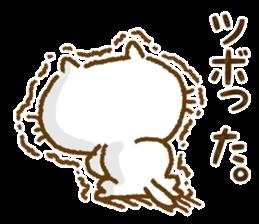 Cat to cheer sticker #7966373