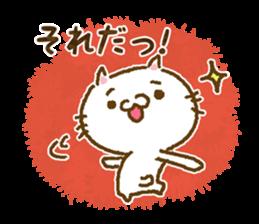 Cat to cheer sticker #7966374