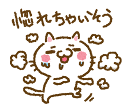 Cat to cheer sticker #7966376