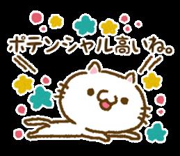 Cat to cheer sticker #7966377