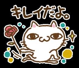 Cat to cheer sticker #7966379