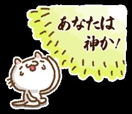 Cat to cheer sticker #7966381