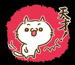 Cat to cheer sticker #7966382