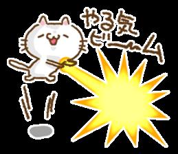 Cat to cheer sticker #7966383