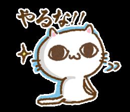 Cat to cheer sticker #7966384