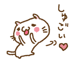 Cat to cheer sticker #7966386