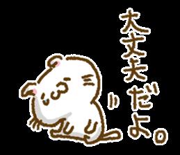 Cat to cheer sticker #7966387