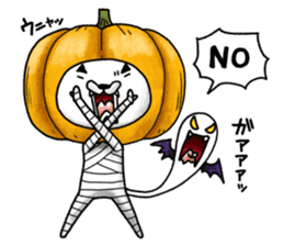 Jack-o'-Nyantan sticker #7971070
