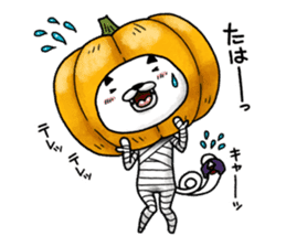 Jack-o'-Nyantan sticker #7971077