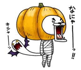 Jack-o'-Nyantan sticker #7971079
