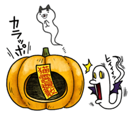 Jack-o'-Nyantan sticker #7971087