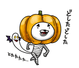 Jack-o'-Nyantan sticker #7971098