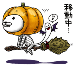 Jack-o'-Nyantan sticker #7971102