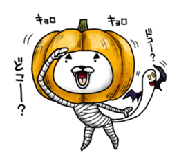 Jack-o'-Nyantan sticker #7971103