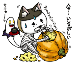 Jack-o'-Nyantan sticker #7971105