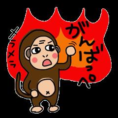 I'm monkey of Sendai