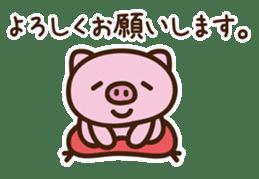 Pig moderate honorific sticker #7973844