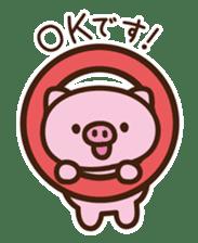 Pig moderate honorific sticker #7973845