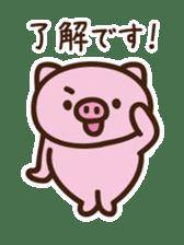 Pig moderate honorific sticker #7973846
