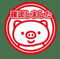 Pig moderate honorific sticker #7973847