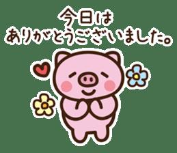 Pig moderate honorific sticker #7973854