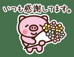 Pig moderate honorific sticker #7973855