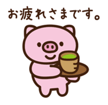 Pig moderate honorific sticker #7973856